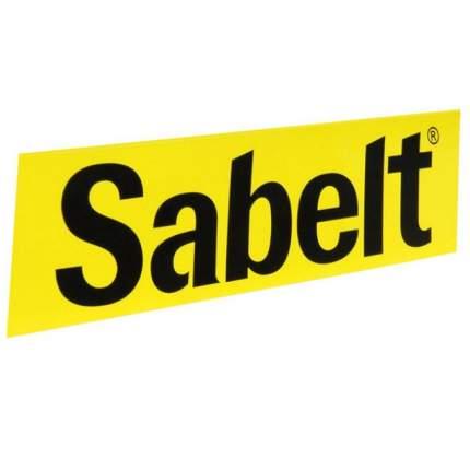 Sabelt GU070 Переходник на 70мм для универсального фильтра (Lada)