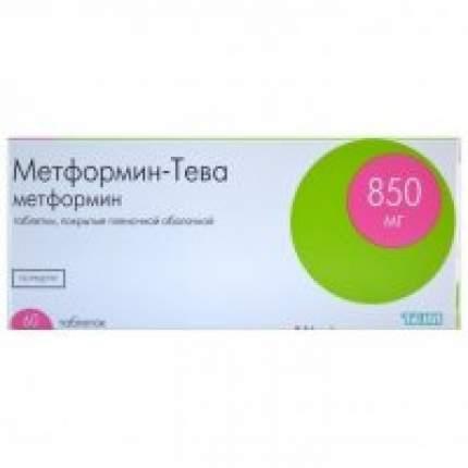 Метформин-Тева таблетки 850 мг 60 шт.