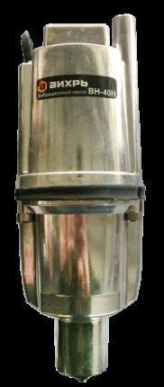 Вибрационный насос ВИХРЬ ВН-40Н
