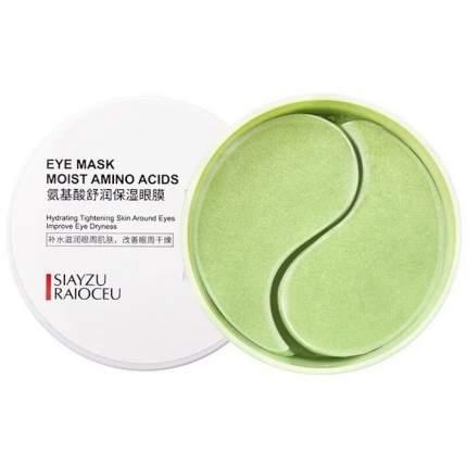 Гидрогелевые патчи с аминокислотами  шелка Eye Mask Moist Amino Acids SIAYZU RAIOCEU 60 шт