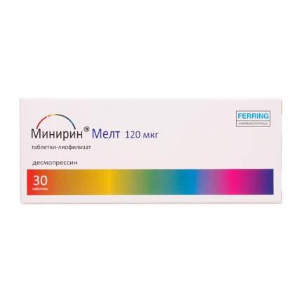 Минирин таблетки 120 мкг 30 шт.