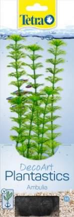 Искусственное растение для аквариума Tetra Амбулия M 23 см, пластик