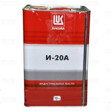 Масло веретенное Лукойл И-20А 18 л бидон 187770