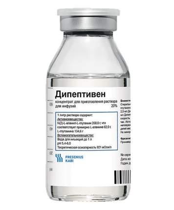 Дипептивен концентрат для раствора 200 мг/мл 100 мл 10 шт.