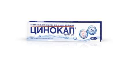 Цинокап крем 0,2 % 50 г