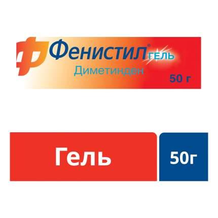 Фенистил гель 0,1 % 50 г