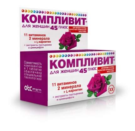 Компливит для женщин 45 плюс таблетки 30 шт.