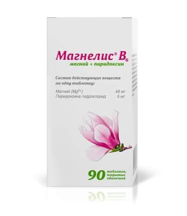 Магнелис В6 таблетки 90 шт.
