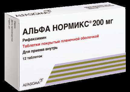Альфа нормикс таблетки 200 мг 12 шт.