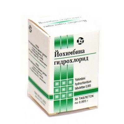 Йохимбина гидрохлорид таблетки 5 мг 50 шт.