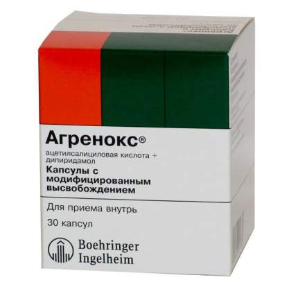 Агренокс капсулы 30 шт.