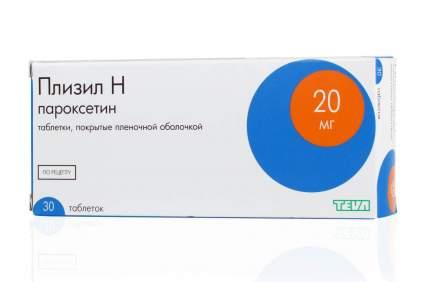 Плизил таблетки 20 мг 30 шт.