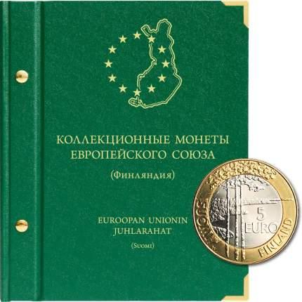 Альбом для коллекционных монет Финляндии (ЕС) номиналом 5 евро