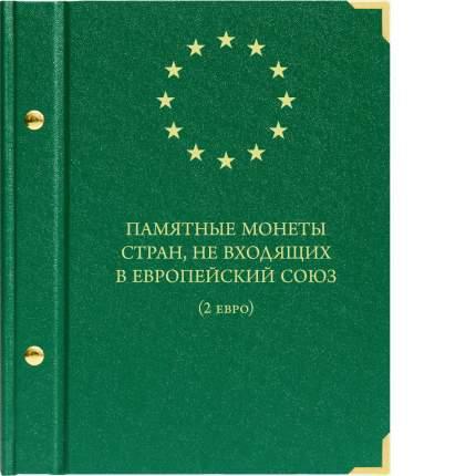 Крышка под листы для памятных монет номиналом 2 евро, государств не входящих в Европейс...