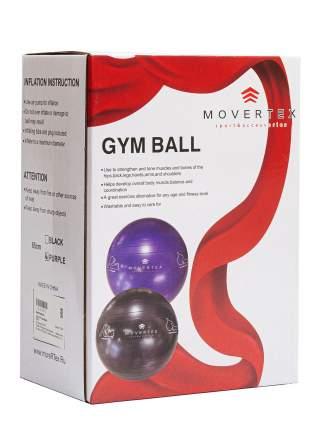 Фитбол Movertex фиолетовый