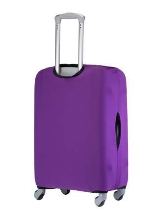 Чехол для чемодана Verona Crown, фиолетовый, L
