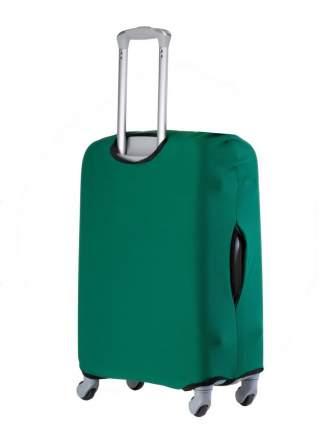 Чехол для чемодана Verona Crown, зеленый, XL