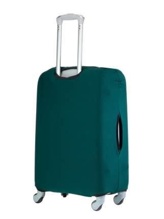 Чехол для чемодана Verona Crown, темно-зеленый, M