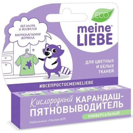 Пятновыводитель кислородный Meine Liebe универсальный карандаш 35 г