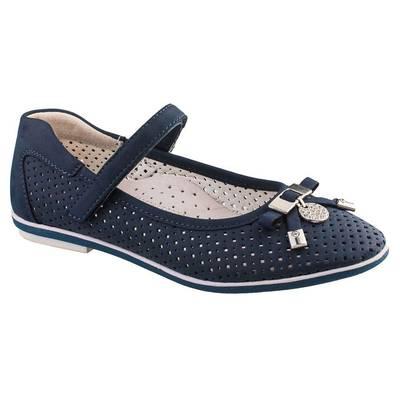 Туфли Болеро 11408 синие, размер 29