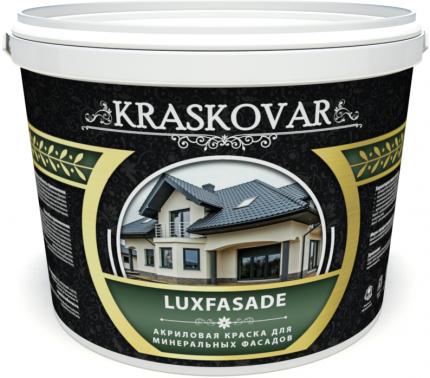 Краска акриловая для минеральных фасадов Kraskovar Luxfasade база А 5л