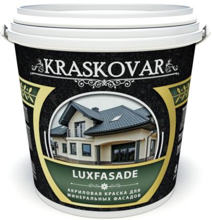 Краска акриловая для минеральных фасадов Kraskovar Luxfasade база А 1л