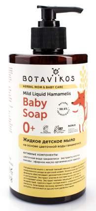 """Жидкое детское мыло на основе цветочной воды гамамелиса, 460 мл, """"Botavikos"""" 298"""
