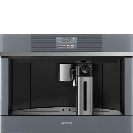 Встраиваемая кофемашина Smeg CMS4104S Grey