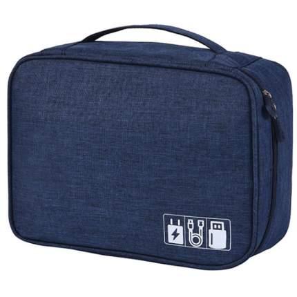 Дорожный органайзер Home Comfort 13392 синий