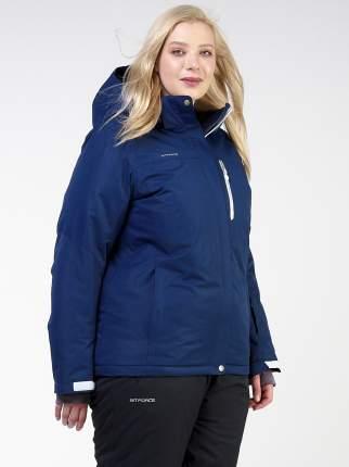 Куртка MTFORCE горнолыжная женская большого размера 11982TS