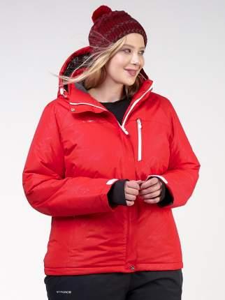 Куртка MTFORCE горнолыжная женская большого размера 21982Kr