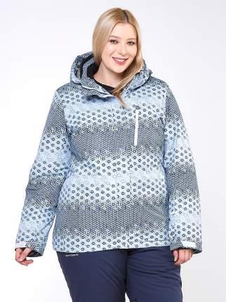 Куртка MTFORCE горнолыжная женская большого размера 1830Sr