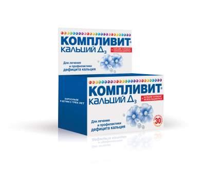 Компливит Кальций Д3 таблетки жевательные апельсиновый 30 шт.