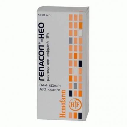 Гепасол-Нео раствор для инфузий 8 % 500 мл