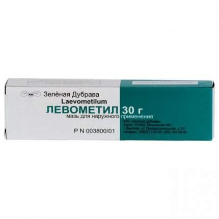 Левометил мазь для наружного применения 30 г