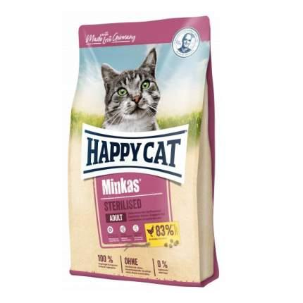 Сухой корм для кошек Happy Cat Minkas Sterilised, для стерилизованных, 1,5кг