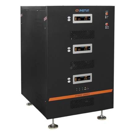Стабилизатор напряжения Энергия Hybrid 45000 II поколение трехфазный
