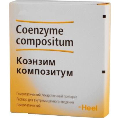 Коэнзим композитум раствор 2.2 мл 100 шт.
