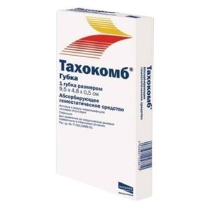 Тахокомб губка 9,5х4,8х0,5см 1 шт.
