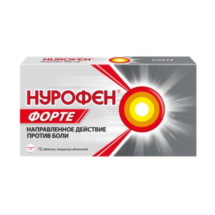 Нурофен форте таблетки 400 мг 12 шт.