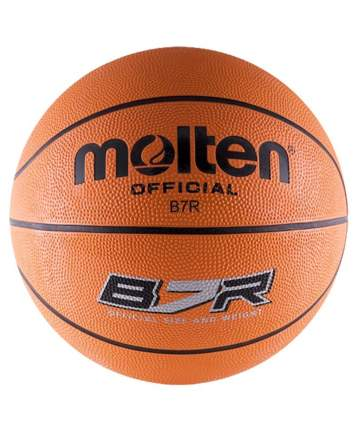 Баскетбольный мяч Molten B7R №7 orange
