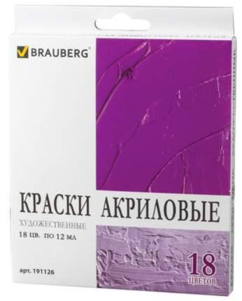 """Краски акриловые художественные BRAUBERG ART """"DEBUT"""" набор 18 цветов по 12 мл, в тубах"""