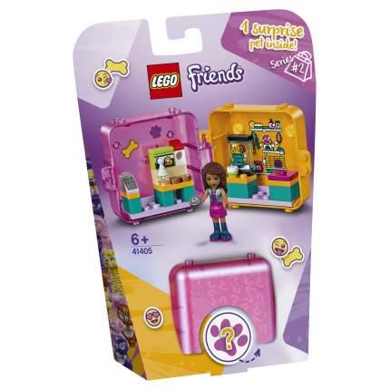 Конструктор LEGO Friends 41405 Игровая шкатулка «Покупки Андреа»