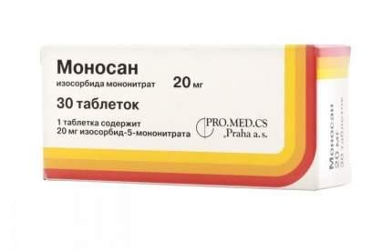 Моносан таблетки 20 мг 30 шт.