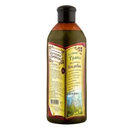 Пена для ванн Матушка Природа Луговые травы, 1л