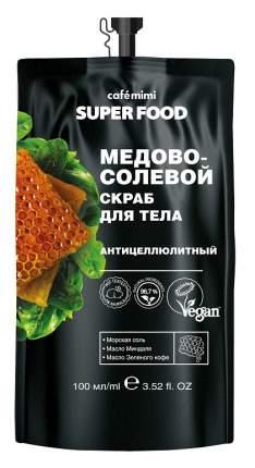Медово-солевой скраб для тела Cafe Mimi Super Food Антицеллюлитный  100 мл