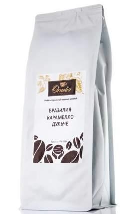Кофе арабика Ornelio  натуральный жареный молотый  Бразилия карамелло дульче 1 кг