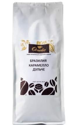 Кофе арабика Ornelio  натуральный жареный в зернах  Бразилия карамелло дульче 1 кг