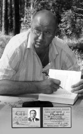 Книга Борис Ельцин: от рассвета до заката 2.0