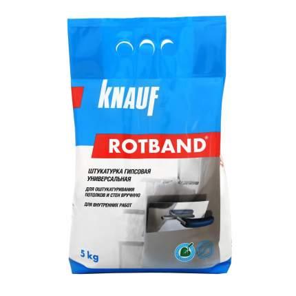 Штукатурка KNAUF Rotband (581049) универсальная 5 кг